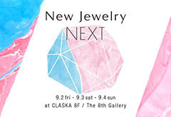 New Jewelry NEXT 展示販売会