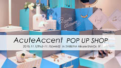 AcuteAccent POP UP SHOP in渋谷ヒカリエ 展示販売会のお知らせ