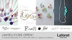 FOUR×for LIMITED SHOP inラフォーレ原宿 展示販売会のお知らせ