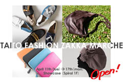 【TAITO FASHION ZAKKA MARCHE】展示販売会