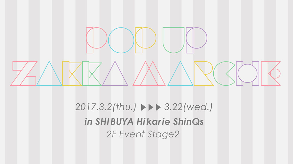 POP UP ZAKKA MARCHE in SHIBUYA Hikarie ShinQs